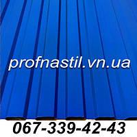 Профнастил синий ПС-12 RAL 5005  Винница