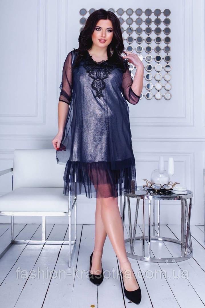Модное вечернее платье,размеры:48,50,52,54.