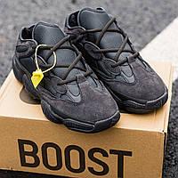 Теплые-зимние мужские кроссовки Adidas Yeezy Boost 500 (МЕХ) Blush (бежевые) Top replic