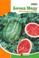 Семена арбуза Бочка Меда  , 1.5 гр
