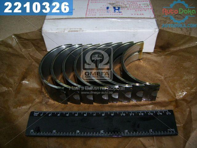 Вкладыши шатунные Р3 Д 144 АО10-С2 (производство  ЗПС, г.Тамбов)  Д144-1004150А1