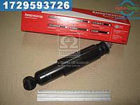 ⭐⭐⭐⭐⭐ Амортизатор ВАЗ 2121 НИВА подвески передний со втулкой (производство  ОАТ-Скопин)  21210-290540203
