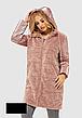 Куртка -пуховик женская зимняя размеры:42-48, фото 4