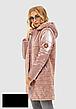 Куртка -пуховик женская зимняя размеры:42-48, фото 5