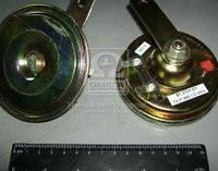 Сигнал звуковой ВАЗ 2106-07 высокого тона (производство СОАТЭ), артикул 2106-3721010-03