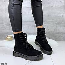 Теплые зимние ботинки женские, фото 3