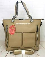 Классическая женская  сумка Алекс Рей. Женский кожаный портфель Alex Rai. Бежевая сумка. СЛ53, фото 1
