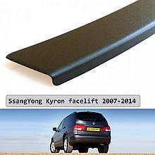 Пластикова захисна накладка заднього бампера для SsangYong Kyron facelift 2007 - 2014