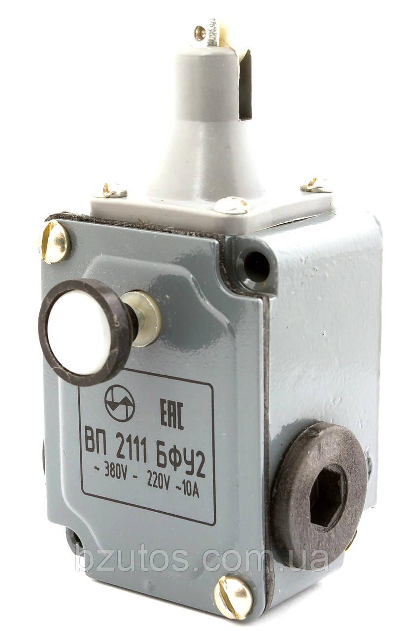 Выключатель ВП 2111 БФ У2