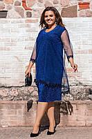 Женское вечернее платье,размеры:52,54,56,58., фото 1