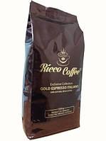 Кава в зернах Ricco Coffee Gold, середньої обжарювання, 1 кг+100 гр.