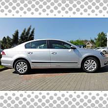 Молдинги на двери для Volkswagen Passat B7 4dr sedan 2010-2015