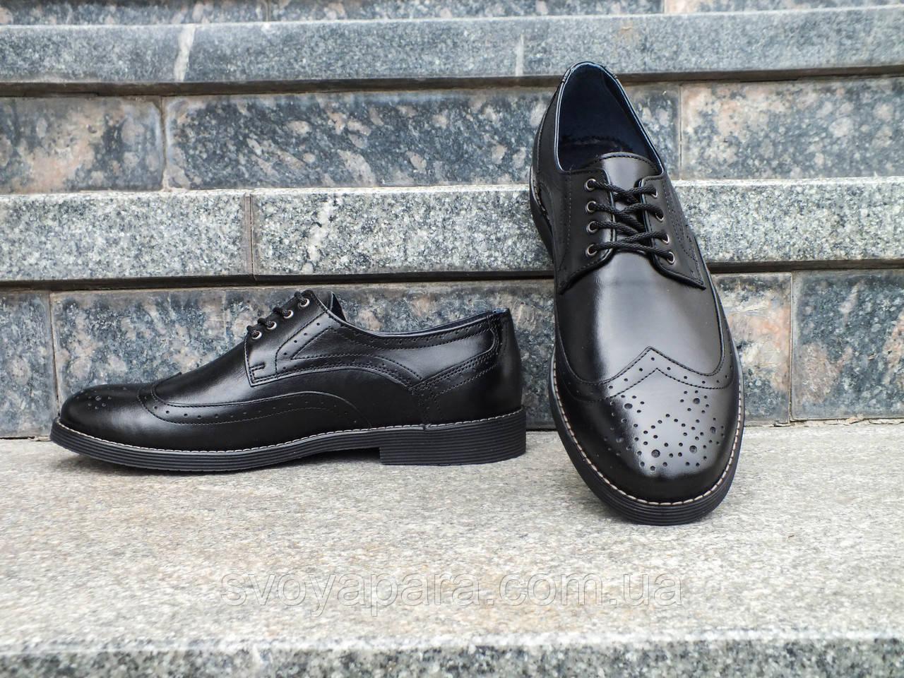 Туфли броги с оригинальным дизайном и качественным исполнением.
