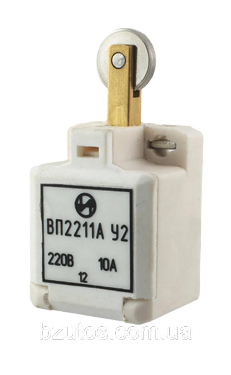 Выключатель ВП 2211 А У2