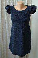 Платье женское теплое нарядное мини бренд Yumi р.44, фото 1