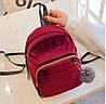 Милые бархатные \ велюровые рюкзаки с помпоном, фото 6