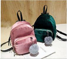 Милые бархатные \ велюровые рюкзаки с помпоном, фото 2