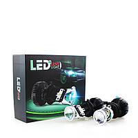 LED лампы-линзы V3-серия 5200 Lm, цоколь H4