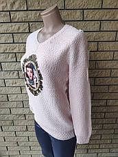 Кофта, светр жіночий з аплікацією X&Y, фото 3