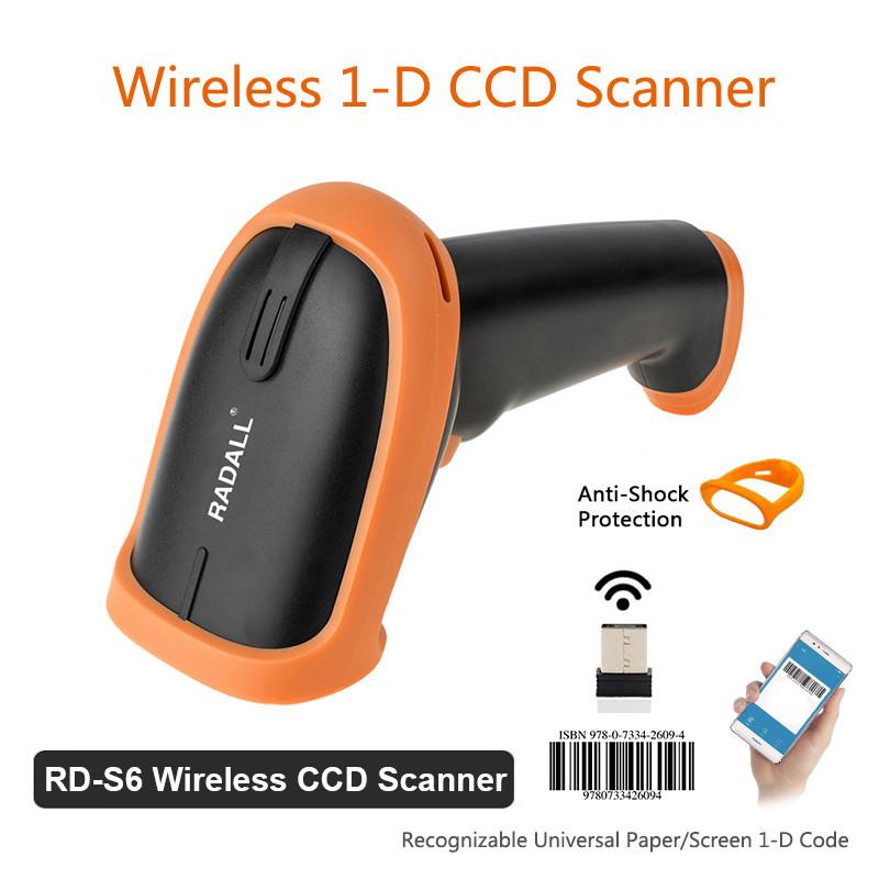 Беспроводной 1D сканер штрих-кода RADALL RD-S6