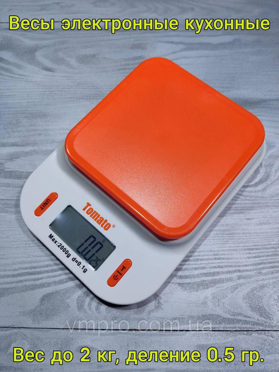 Весы кухонные TOMATO с термометром до 2 кг, деление 0.5 гр. №109-2