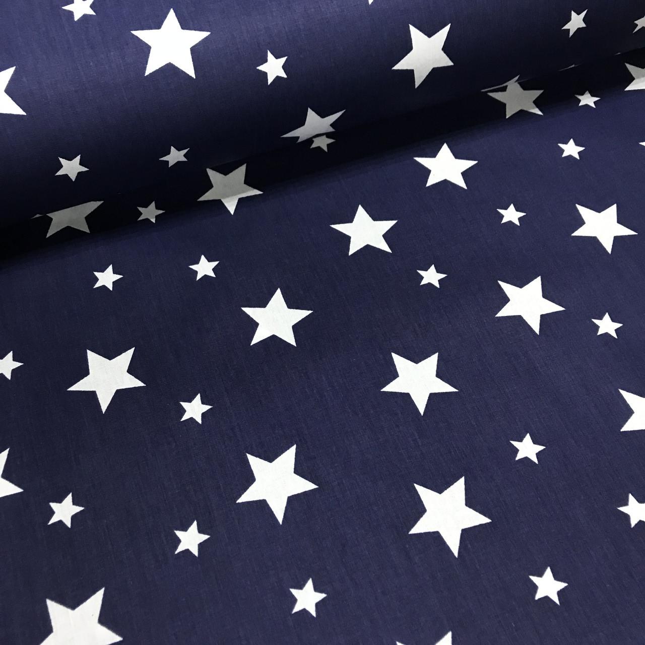 Хлопковая ткань (ТУРЦИЯ шир. 2,4 м) звезды крупные белые на темно-синем большие и маленькие