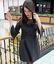 Черное Платье, фото 2