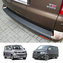 Пластиковая накладка заднего бампера для Volkswagen Transporter T5 2003-2009 / lift. 2009-2015