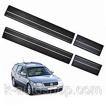 Пластикові накладки на пороги для Volkswagen Passat B5 1996-2005