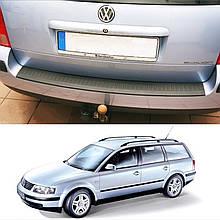 Пластикова накладка на задній бампер для Volkswagen Passat B5 Variant 1996-2005