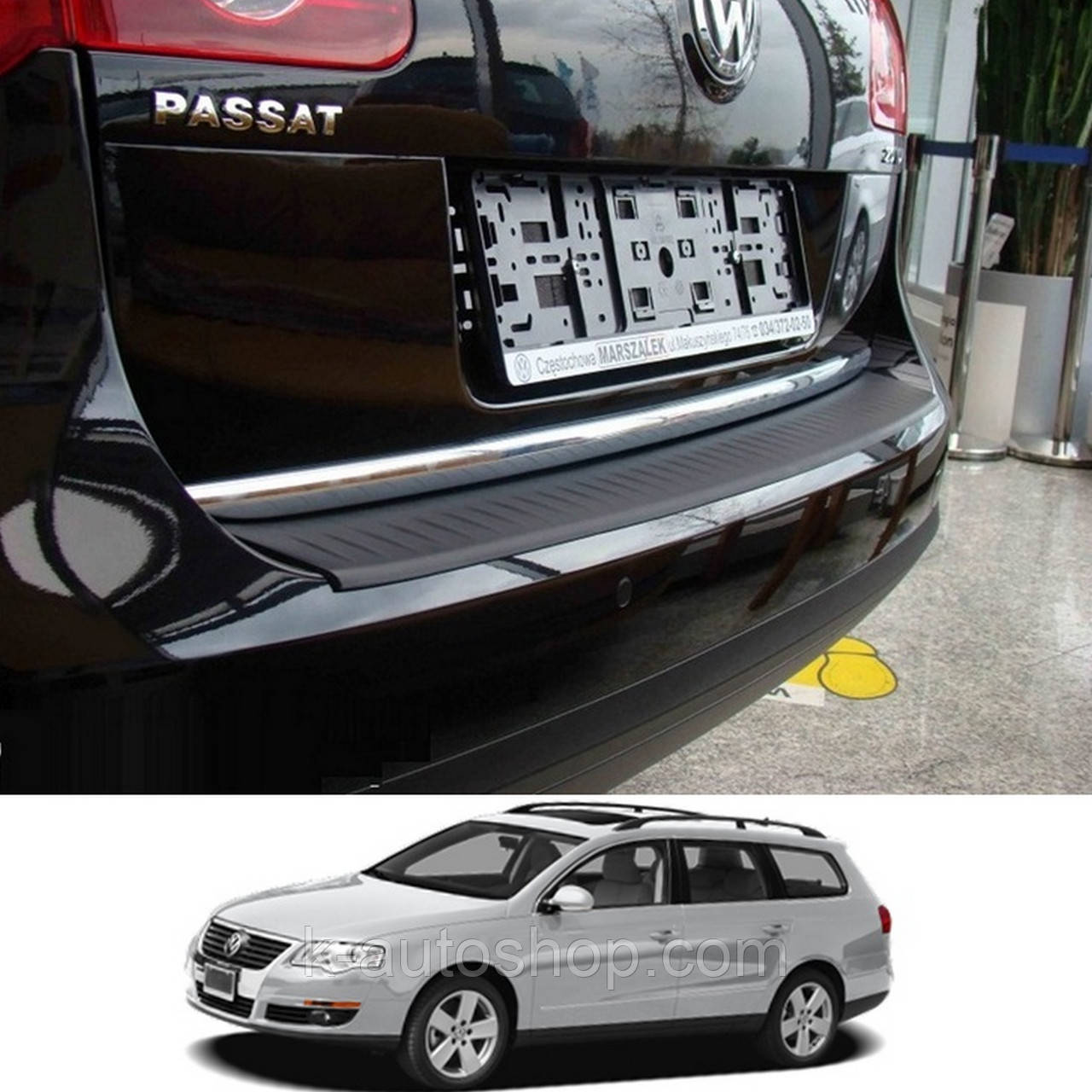 Пластикова накладка заднього бампера для Volkswagen Passat B6 Variant 2005-2010