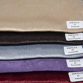 Римські штори Softlux (5 варіантів кольору)