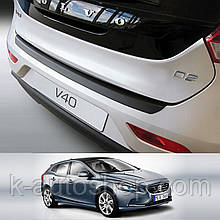 Пластикова накладка на задній бампер для Volvo V40 2012-2016