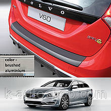Пластикова захисна накладка заднього бампера для Volvo V60 11.2010-6.2018