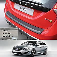 Volvo V60.2010-2018 пластиковая защитная накладка заднего бампера