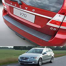 Пластикова захисна накладка заднього бампера для Volvo V70 Estate 2013-2016
