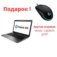 "Игровой Ноутбук 17,3"" HP 470 G2 I7 4510/RAM 8 Gb/SSD 240 Gb/Video R5 M255 2 Gb"