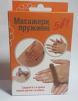Пружинные кольца массажеры массажер и простатит