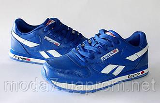 Кроссовки женские синие Reebok Classic нат. кожа реплика, фото 3
