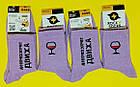Носки Rock'n'socks Девочка хочет движа фиолетовый, фото 3