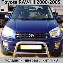 Молдинги на двері для Toyota RAV-4 2000-2005