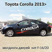 Молдинги на двери для Toyota Corolla 2013-2018