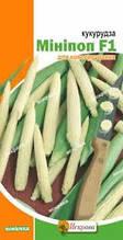 Семена кукуруза Минипоп, 1 гр