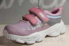 Качественные кроссовки CLIBEE  для девочек 37р. по стельке 23,5 см