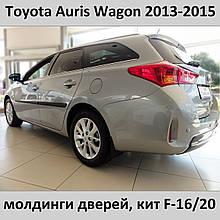 Молдинги на двері для Toyota Auris II Sport Touring 2012-2015