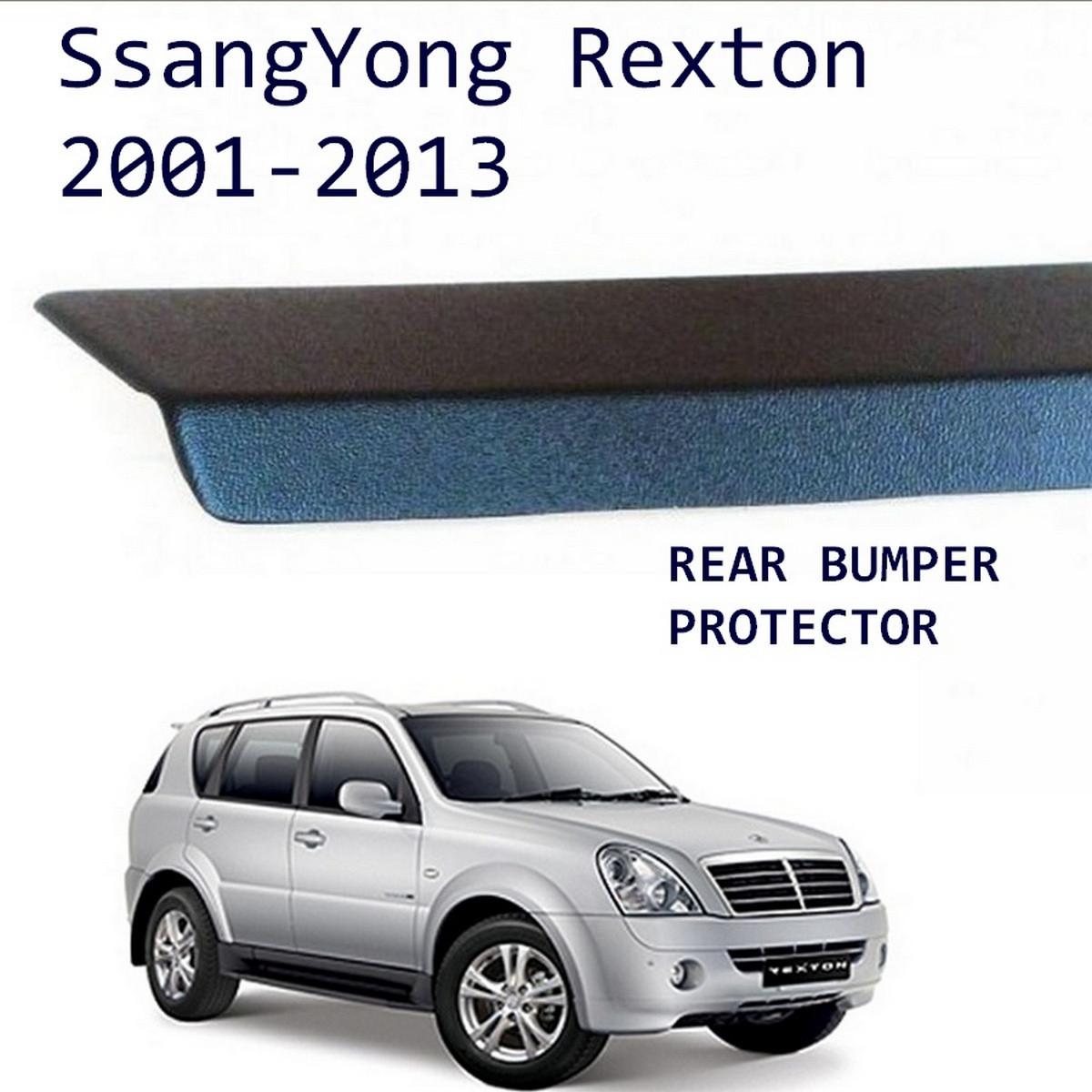 Пластиковая защитная накладка заднего бампера для SsangYong Rexton I,II 2001-2013