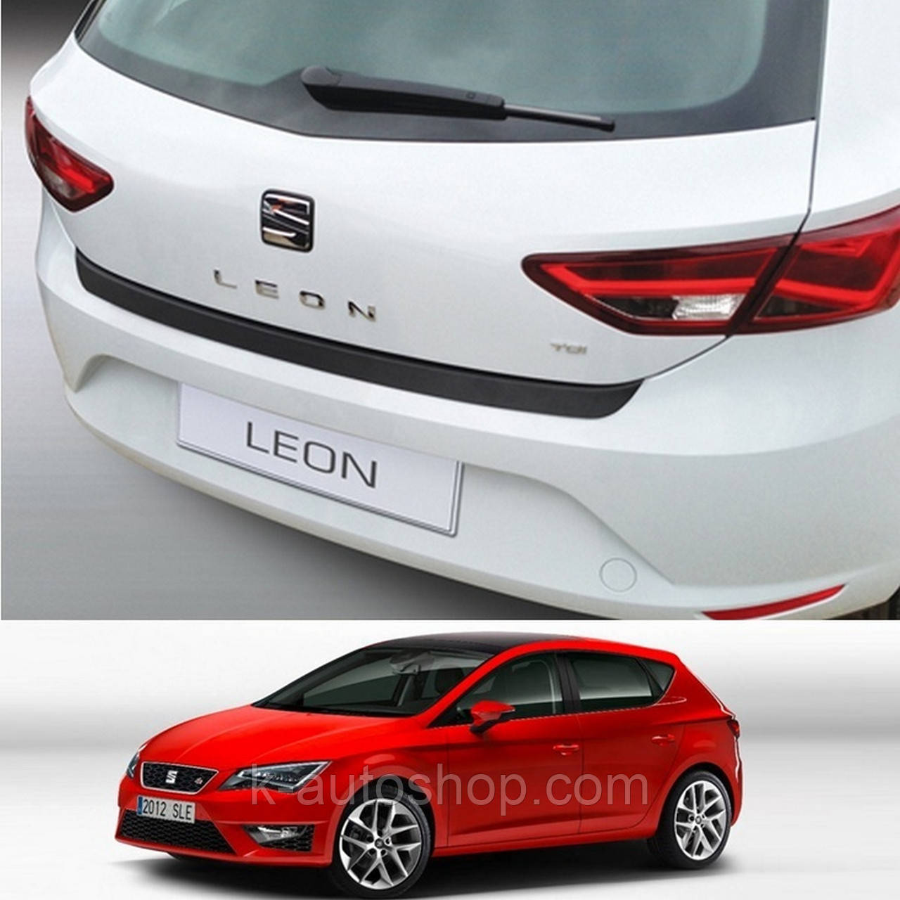 Пластикова накладка заднього бампера для Seat Leon III 3/5 door 2012-2020