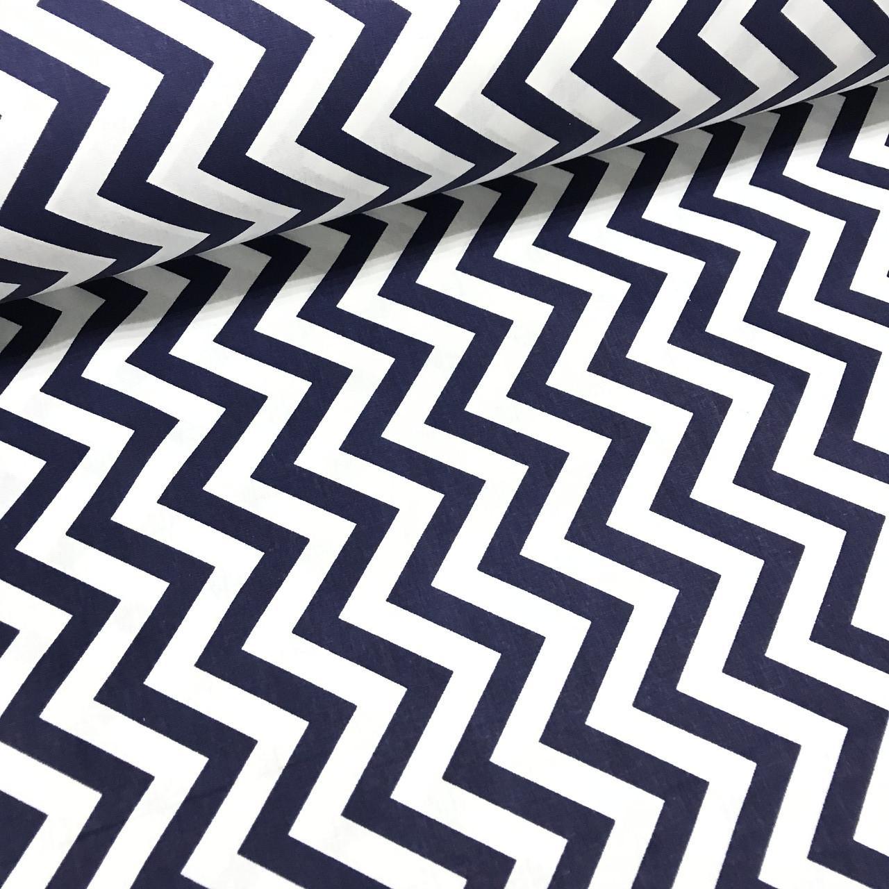 Ткань поплин зигзаг мелкий редкий темно-синий  (ТУРЦИЯ шир. 2,4 м)