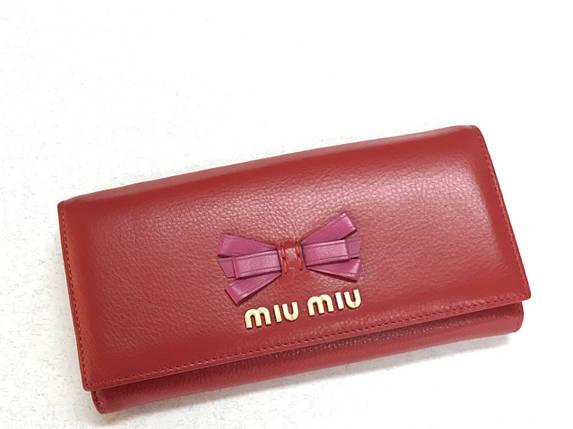 Женский кошелёк Miu Miu кожаный, фото 2