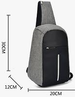 Crossbody сумки Для мужчин зарядка через usb. Сумка на одно плечо. Городской рюкзак антивор. РБ3